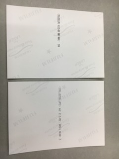 07240850-001.JPG